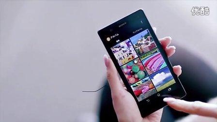 索尼Xperia  Z 功能の介紹