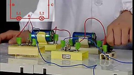 学生物理实验探究10串联电路中各点的电流有什么关系