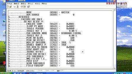 欧陆590调速器TXT文件下载