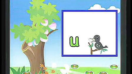 汉语拼音 i u ü(小学一年级语文汉语拼音优质课教学实录展示)