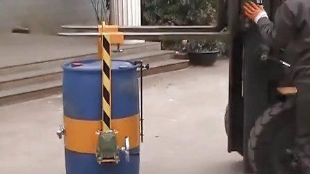 简易油桶吊具 - 专辑