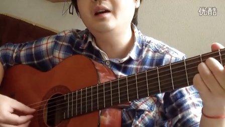 吉他弹唱by巴黎老男孩