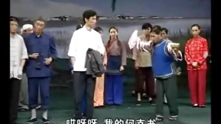 评剧《夺印》选段 兰菜花送元霄