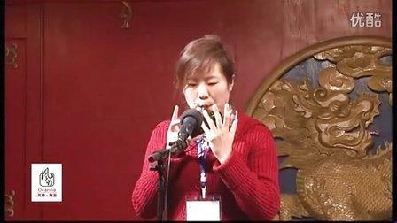 南京2013风雅陶笛交流会——牧羊曲