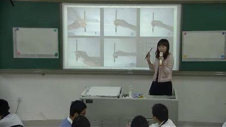 八年级美术优质课展示《笔情墨趣》李老师