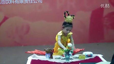 吴裕泰杯国际少儿茶艺大赛
