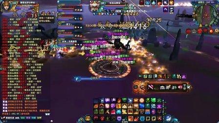 诛仙2新电五天界boss争夺战视频图片
