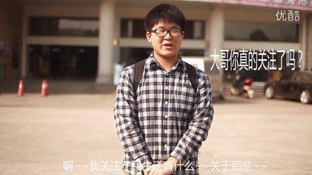 陈科宇艺术签名英文设计
