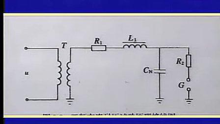 德龙汽车起动点火锁连发电机电路图