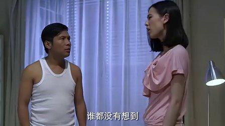 第二十二条婚规高清国际黄圣依宋小宝程野全集发型师嘉华刘图片