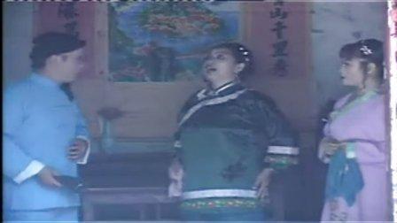 曲剧《草人媒》李天方