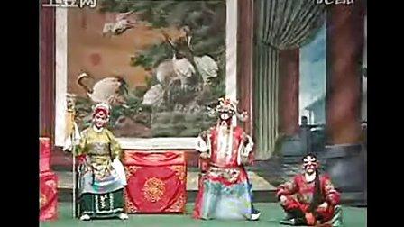刘墉归天02[豫剧]