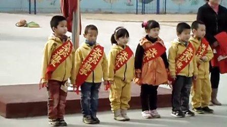 刘雨晴幼儿园升旗手