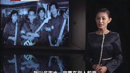 北京卫视btv《档案》香港音乐传奇黄家驹 高清 20130403图片