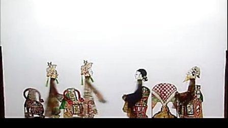 唐山皮影戏镇冤塔1-2