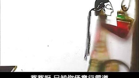 唐山皮影戏镇冤塔5-1