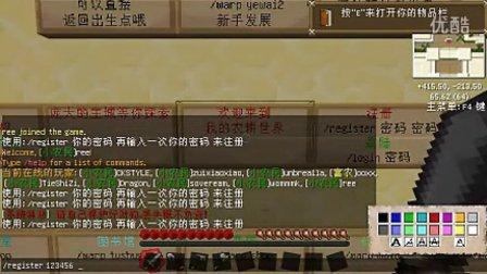 【Red出品】注册登录