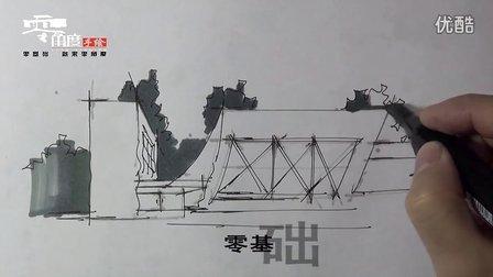 陈立飞老师—建筑手绘09-广州零角度手绘培训教程
