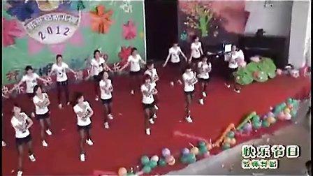 幼儿园教师舞蹈视频《快乐节日》