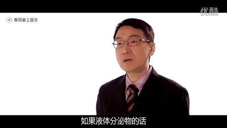 妈妈做错了#崔玉涛:如何保护宝宝的鼻黏膜?