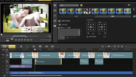 会声会影视频x4完整教程