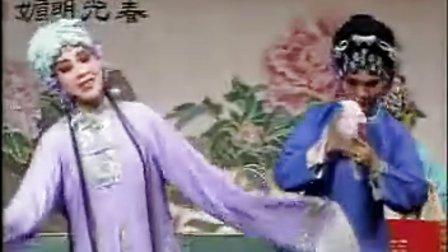 山东吕剧小姑不贤全集