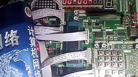 51单片机8位数码管时钟设计