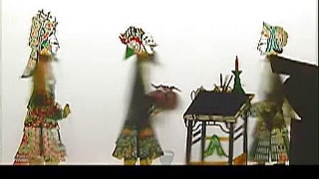 唐山皮影戏青龙剑3-2