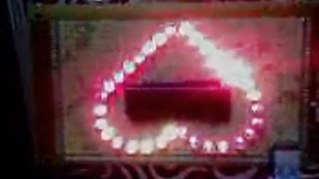 心形花样led流水灯