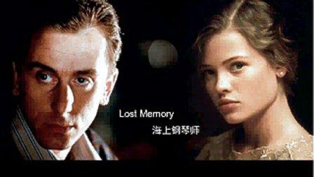 lost memory 简谱