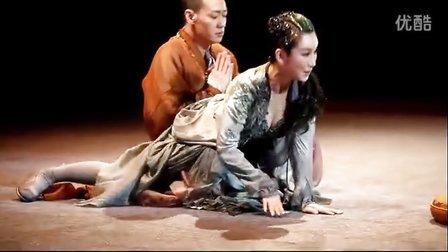 话剧《青蛇》精彩片段之小青色诱法海