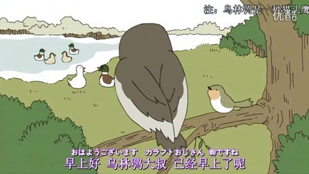 鸭子剪纸图片步骤图解