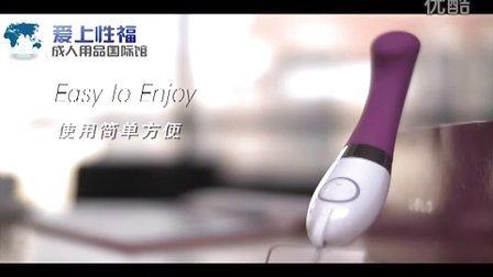 LELO Gigi 琪琪 �a品介�B(中文字幕)