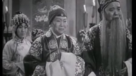 湖北汉剧戏曲电影《二度梅》(1959年)陈伯华主