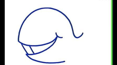 少儿简笔画 第52集-鲸鱼