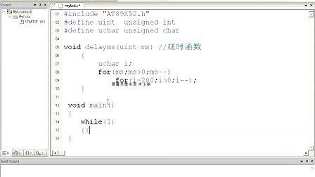 dpj.数码管静态显示学习