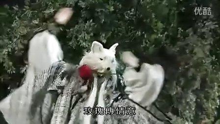二十一章北狗最光陰送廉莊玫瑰,秦假仙前來問龍鱗