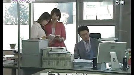 燦爛人生 18 [国语韩剧]金賢珠,金錫勳,李宥利,姜東浩