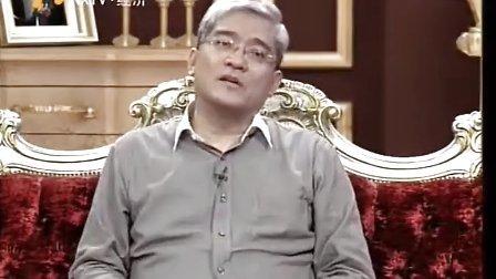 郎咸平说 20130420 大部制不能一并了之(下)
