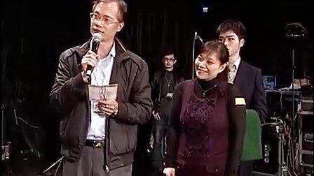 2013天国文化医治布道会-柯兰迪牧师4-4