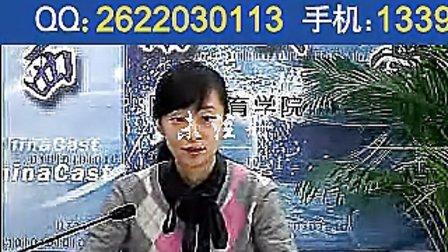 人格心理学 视频教程 01 西南大学 心理咨询师Tiger Li