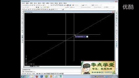 cad填充图案图片cad2007中位置如何插入图片