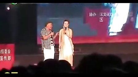 刘小光-二人转-赵四-营口鲅鱼圈