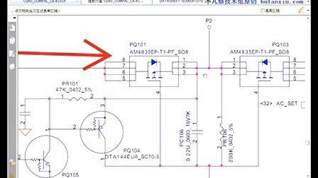 惠普cq40笔记本电路解析