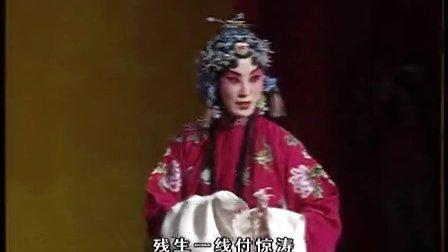 京剧《锁麟囊结金兰选段》张火丁7