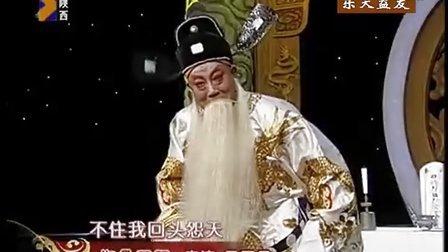 0岁 演唱3 眉户 郑丹哭祠 超清