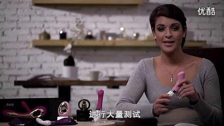 瑞典LELO GIGI琪琪女性用品分享 中文版介�B