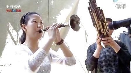 宁河美女唢呐【胜利秧歌】刘燕