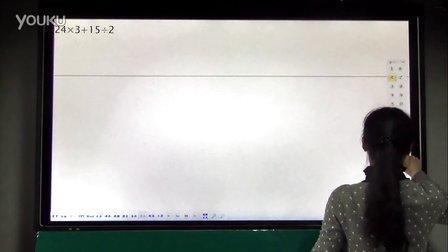 华银白板软件功能亮点之智能计算器演示