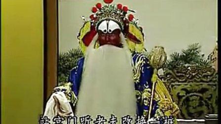 京剧《二进宫》选段